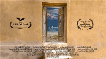 Boomlog invite you to watch Lake Desert, a documentary film!