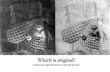 Which is original?